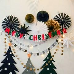 크리스마스 모던 파티 12종 세트
