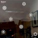 크리스마스 눈꽃스티커 (심플 눈꽃 그래픽스티커 데코)