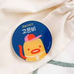 [주문제작]캐릭터명찰원형요모조모
