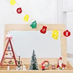크리스마스 징글벨 가랜드