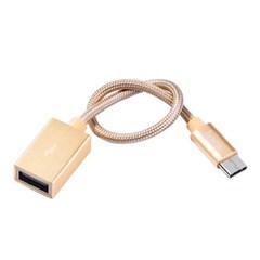 HOCO 호코 C-type to USB OTG 젠더 케이블
