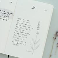 LIFE & PIECES (2018 날짜형) - DAILY