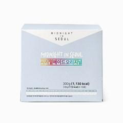 [미드나잇인서울 시리얼메이드] 오리지널 1box (30g*10개입)