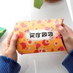 반8 선물상자S 4SET_레드