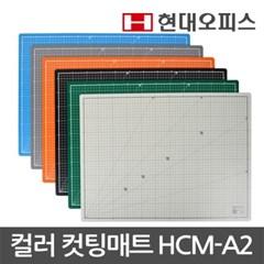 국산 컬러 컷팅매트 HCM-A2 /데스크매트/고무판