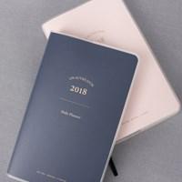2018 GRAYIT 데일리 저널 다이어리_(971426)