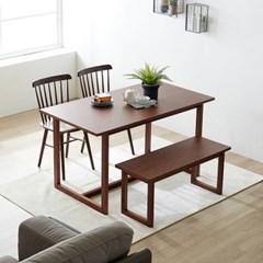 RAUM 4 SEATER TABLE SET
