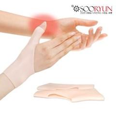 [1+1]수련 손발보호 실리콘보호대/손목보호대/발가락링
