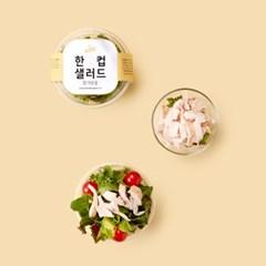 한컵샐러드 닭가슴살 150g*5팩_(537456)