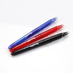자수용 열펜