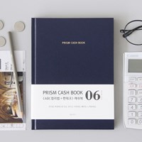 프리즘 캐쉬북 (6개월용)
