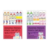 drawing friends pencil cap set_robot