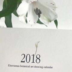 elnovamas drawing calendar