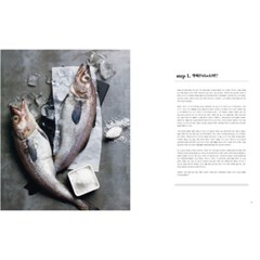 iamfoodstylist magazine vol.20 Pollack