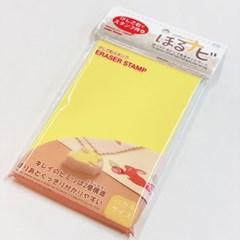 [지우개스탬프]호루나비 조각용 지우개 A6 Yellow/White