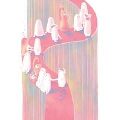초갸집 안에서 핑크빛을 만드는 초갸들