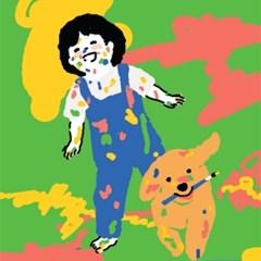 행복은 강아지 포스터
