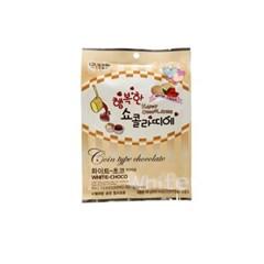 행복한 쇼콜라띠에 코인 초콜릿_(905700)