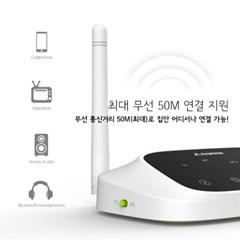 아반트리 오아시스 TV/컴퓨터 유/무선 송수신기