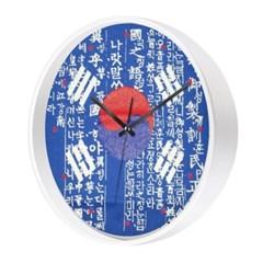글륵 GL255W-KOF 훈민정음 태극 저소음 인테리어 벽시계