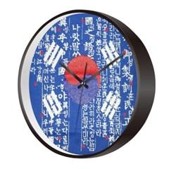 글륵 GL255B-KOF 훈민정음 태극 저소음 인테리어 벽시계
