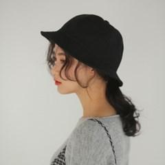 basic cotton bucket hat