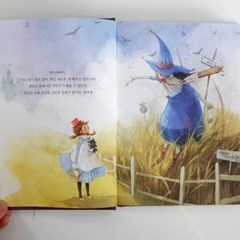 [아름다운 고전시리즈-리커버북#2] 오즈의 마법사