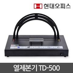 열제본기 TD-500+열표지50매_(610137)