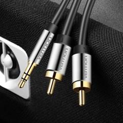 벤션 무산소 3.5mm 스테레오 to 2 RCA 오디오 케이블