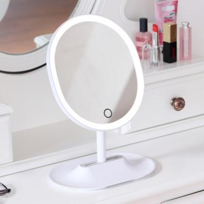[무아스] 뷰티링 LED 미러 – 화사한 메이크업의 비결!