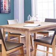아리아퍼니쳐 Zodax-4-Natural 다이닝테이블 (table only)