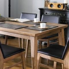 아리아퍼니쳐 Zodax-6-Walnut 다이닝 테이블 (table only)