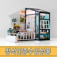 테라스 하우스 미니어쳐 DIY 패키지(공식정품)