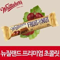 휘태커스 프룻 앤 넛 미니블럭 초콜릿 50g