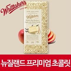 휘태커스 애플 위드 바닐라 블럭 초콜릿 100g