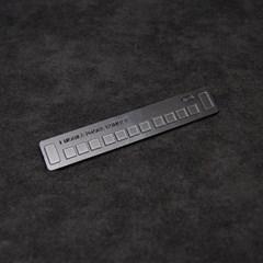 부착형 미니 메탈주차번호판