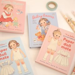PAPER DOLL MATE HARD COVER MINI NOTE ver.2