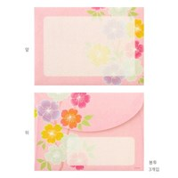 SPRING vol.3 Letter Set - 컬러 벚꽃