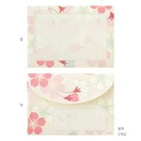 SPRING vol.3 Letter Set - 왕벚꽃