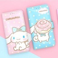 [Sanrio]시나모롤 숨박꼭질 다이어리(LG폰)