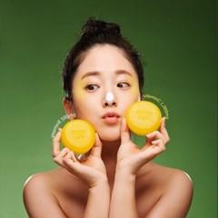 비타민 클렌징 바디럽 깔라솝 (+거품망 증정)
