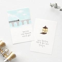 치어링 포스트카드 엽서세트 12p