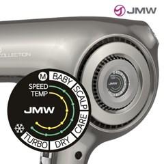 JMW 프리미엄 항공 드라이기 에어컬렉션 MS8001A_(1165665)