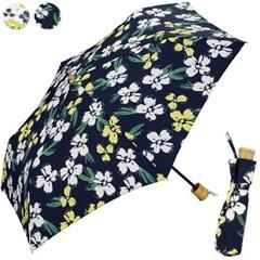 [양산] Flower mini (no.801-855) 3단양산