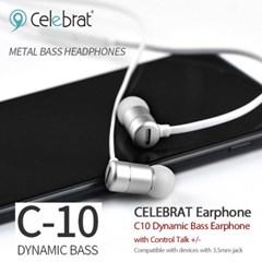 셀레브레이트 C10 다이나믹베이스 이어폰