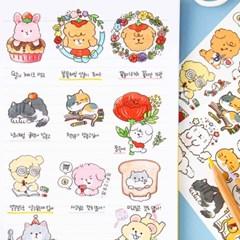 [또자] 꽃푸들 스티커 - 10매입
