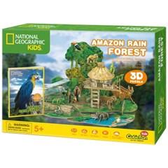 [DS0979h] 내셔널지오그래픽 아마존 열대 우림