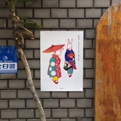 일본 유니크 인테리어 디자인 포스터 M 토끼 게이샤 일본소품