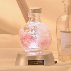 굿밤 플라워무드등(써클형) - 살랑살랑 봄바람(PINK)