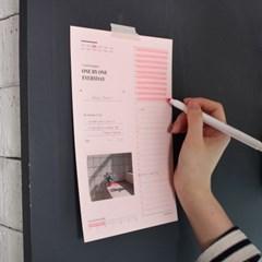 [한달목표]one by one,pink